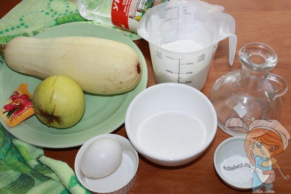 Продукты для кабачкового пирога