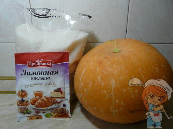 Продукты для приготовления цукатов