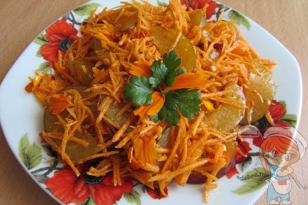 Салат из моркови и слив