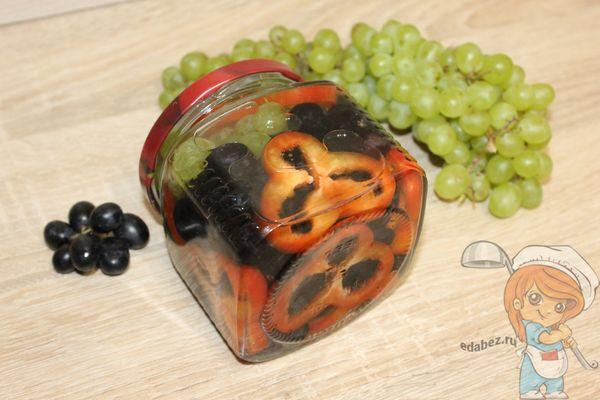 перец с виноградом рецепт с фото