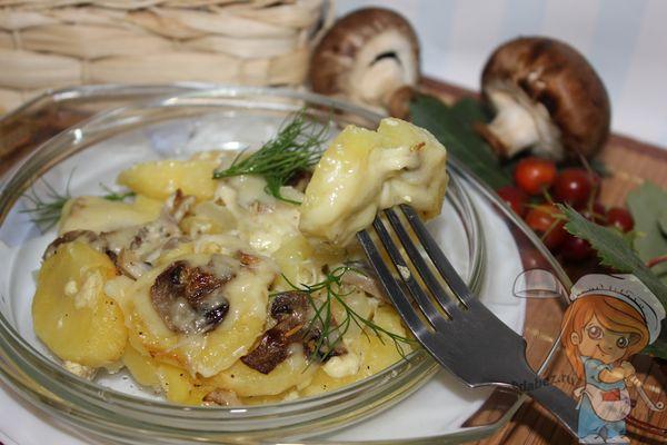 картофель с грибами сметаной и сыром