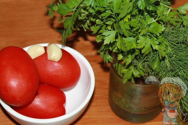 чеснок, помидоры и зелень
