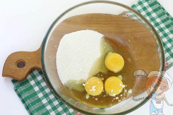 Яйца с сахаром и ванилином