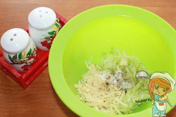 Смешиваем кабачки и сыр