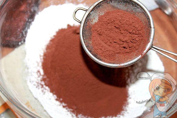 Просеиваем какао