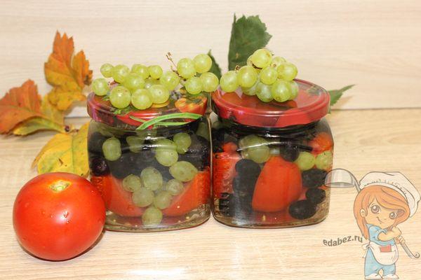 томаты с виноградом консервация