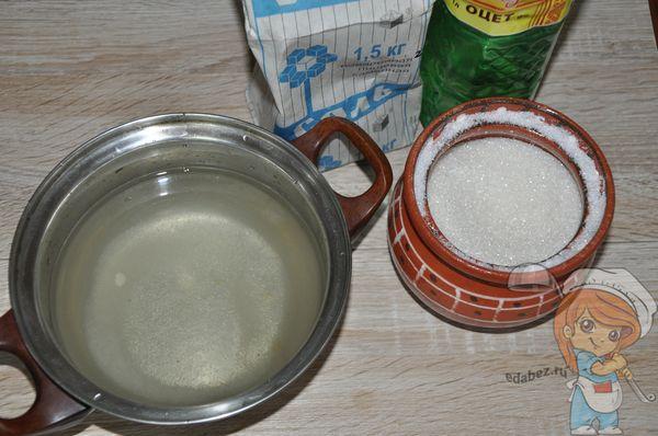 Добавляем сахар в рассол