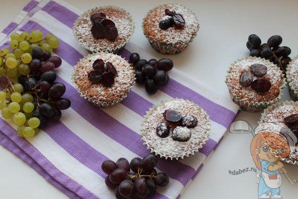 Бисквитное пирожное с виноградом