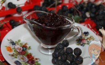 соус из рябины черноплодной рецепт на зиму