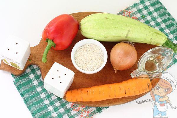 Ингредиенты для фарширования кабачков