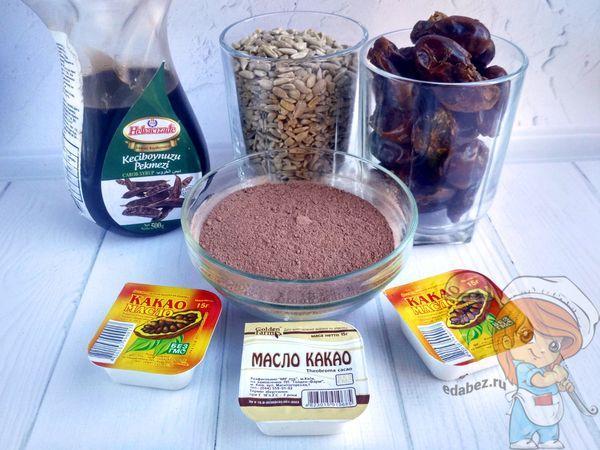 Ингредиенты для шоколадной халвы