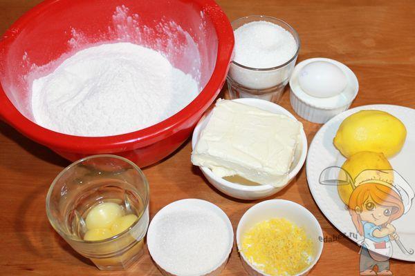 Продукты для пирога Анке