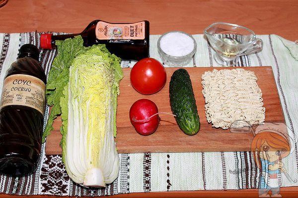 Продукты для холодного корейского супа
