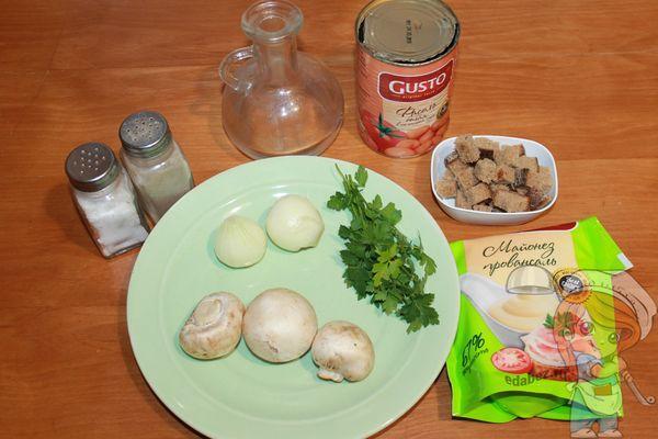 Продукты для салата на новый год