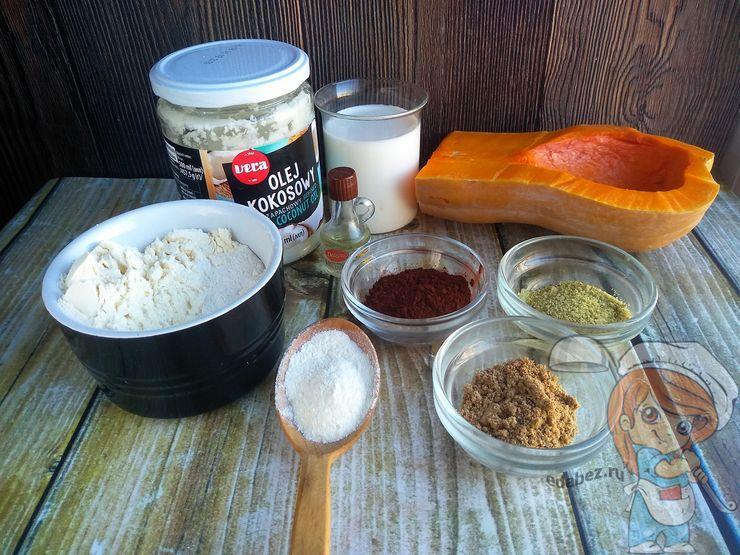 Рецепты для тыквенного кекса