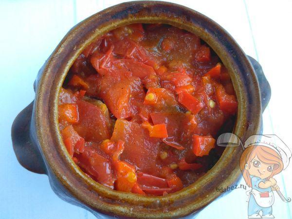 горшочек с овощами