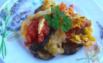 баклажаны по португальски - рецепт, португальское блюдо