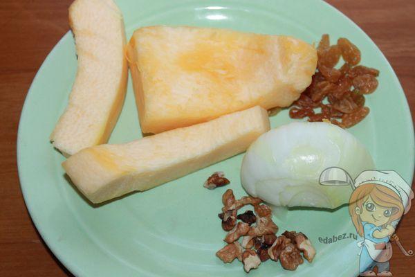 Тыква, лук, орехи и изюм