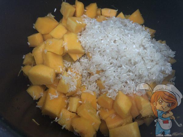 Добавляем рис к тыкве