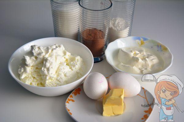 продукты для сырника