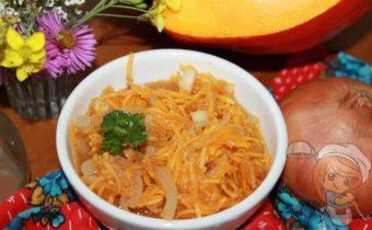 Тыква по корейски в домашних условиях рецепт с фото