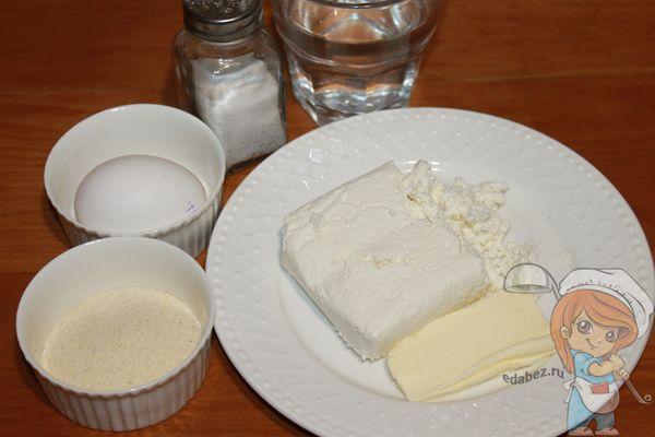 продукты для ленивых вареников