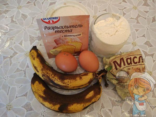 продукты для бананового пирога