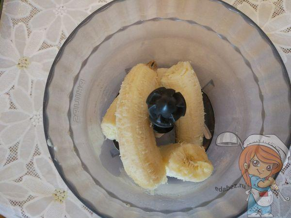 Измельчаем банан
