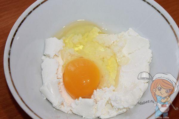 соединяем творог и яйцо