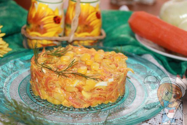 салат с жареным луком и морковью рецепт без мяса