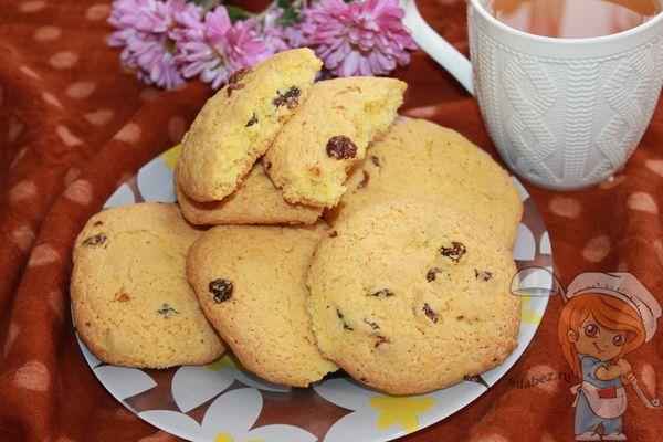 печенье из кукурузной муки рецепт с фото