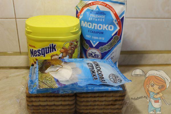 продукты для кокосового рулета
