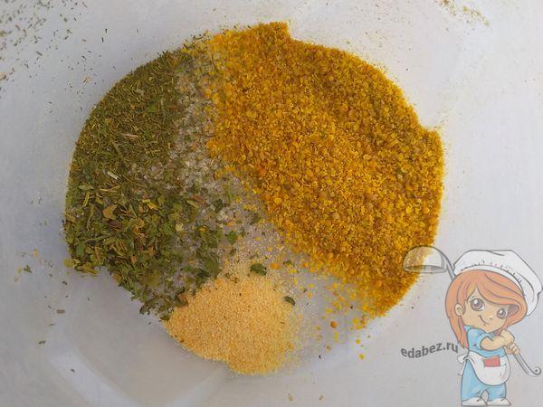 смешиваем соль, горчицу и чеснок