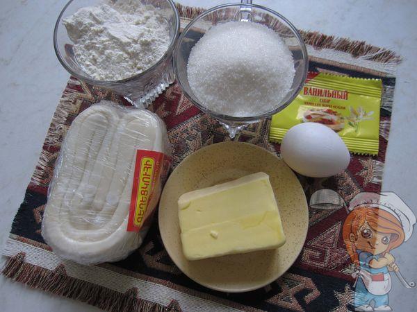 продукты для гаты