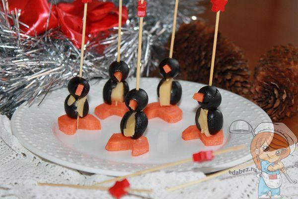 канапе пингвины - рецепты