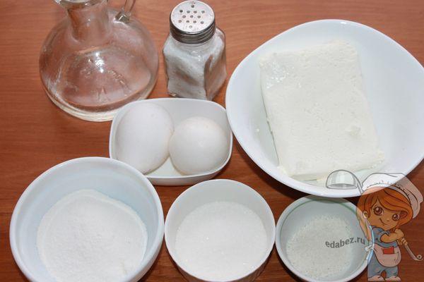 Продукты для сырников без глютена