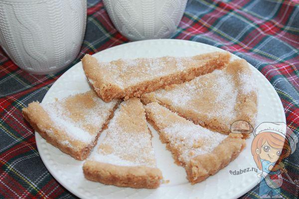 шортбред - рецепт печенья