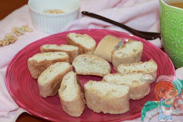 печенье кантуччи - рецепт