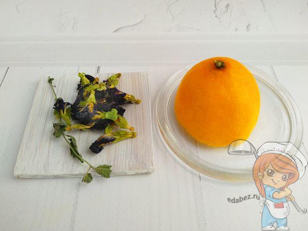 синий чай и лимон