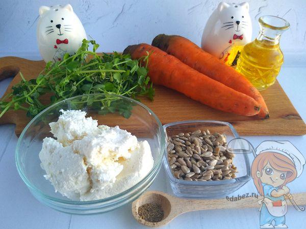 Продукты для салата с творогом