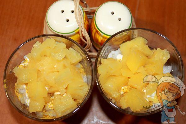 Закрываем ананасами