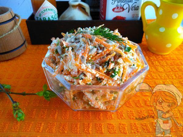 морковный салат с творогом