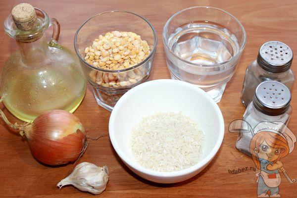 продукты для гороховых котлет