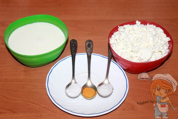 Продукты для приготовления сыра
