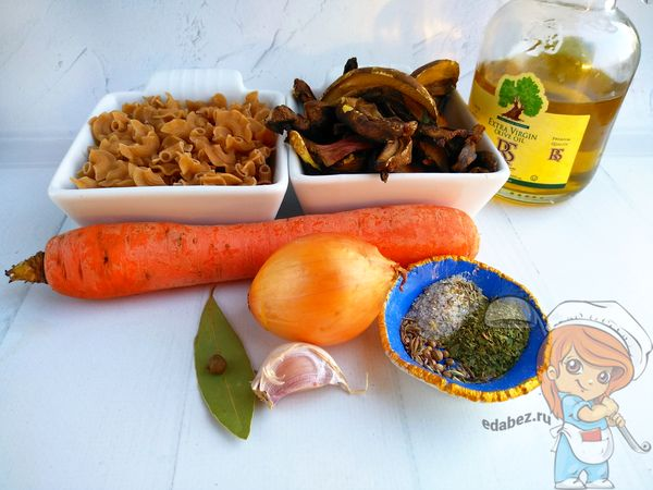 продукты для юшки из сухих грибов