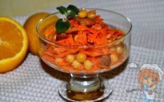 вегетарианский салат с нутом