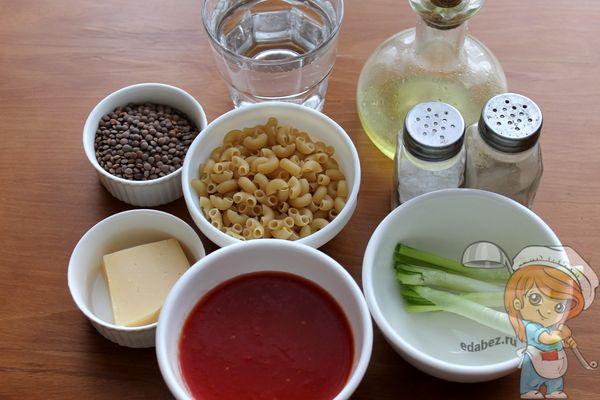 Продукты для макарон с чечевицей