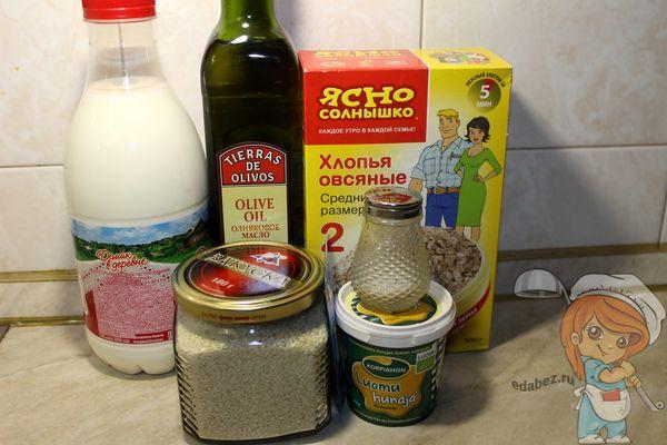 Продукты для выпекания хлеба