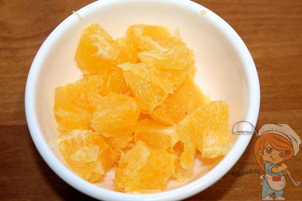 апельсины кусочками