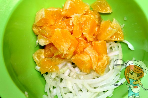 лук с апельсинами